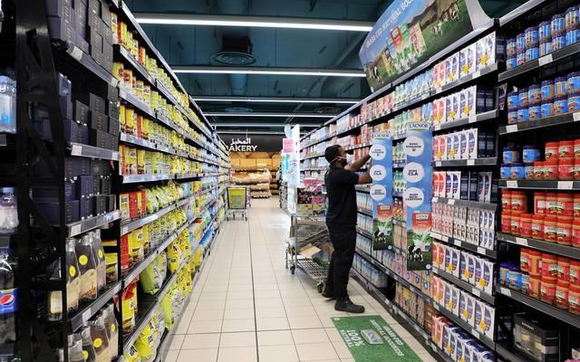 صورة تعبيرية للسلع في دبي