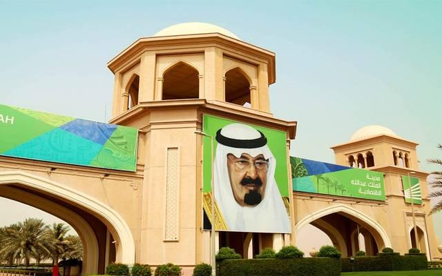 بوابة مدينة الملك عبدالله الاقتصادية- أرشيفية