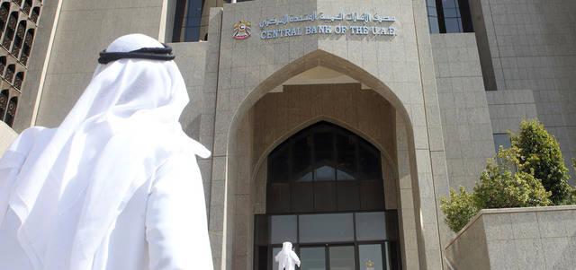 """""""المركزي الإماراتي"""" يرفع حصة القروض العقارية"""