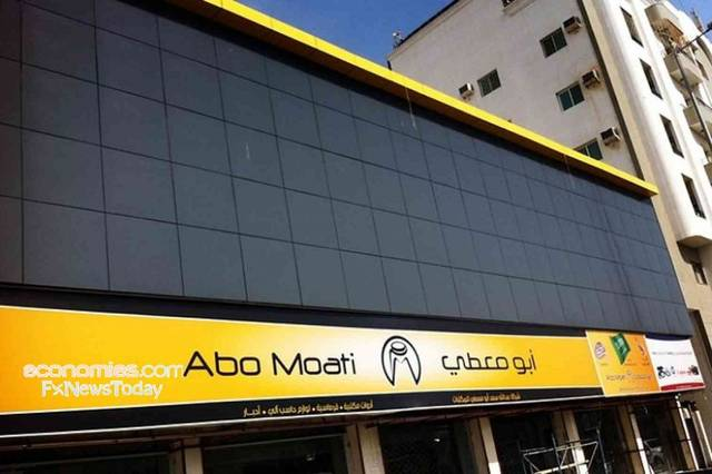 Abo Moati's profits edged up by 0.44% to SAR 18.21 million in FY