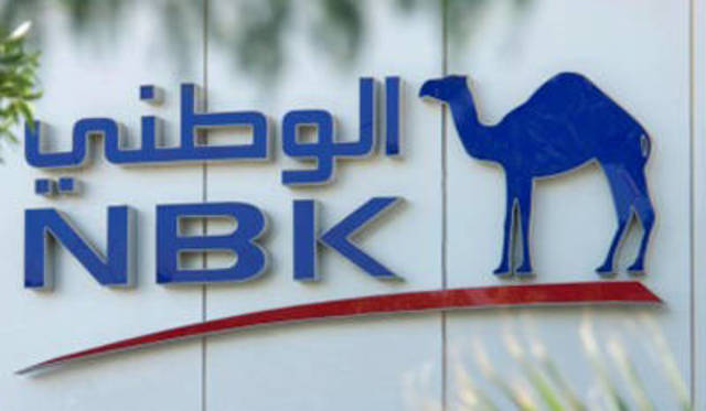NBK marked as Most Valuable Banking brand in Kuwait - Mubasher Info