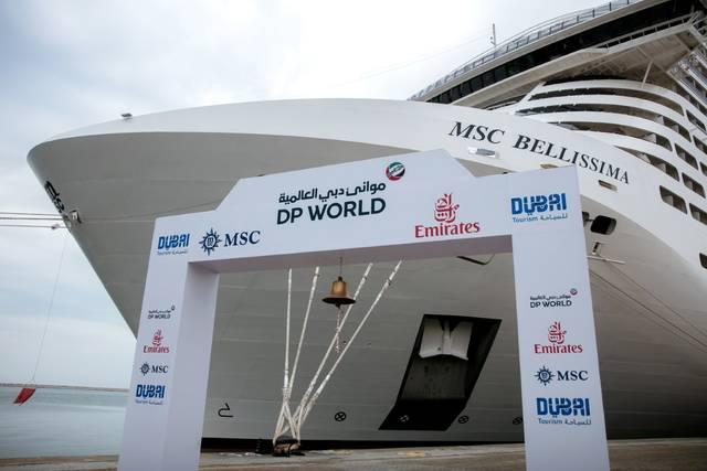 """""""إم إس سي بيلسيميا"""" إحدى السفن المملوكة لشركة """"إم إس سي كروزس"""""""
