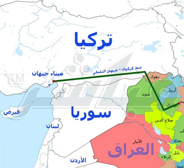 """العراق يُعدل مسار خط """"كركوك - جيهان"""" النفطي ليتجاوز """"كردستان"""""""