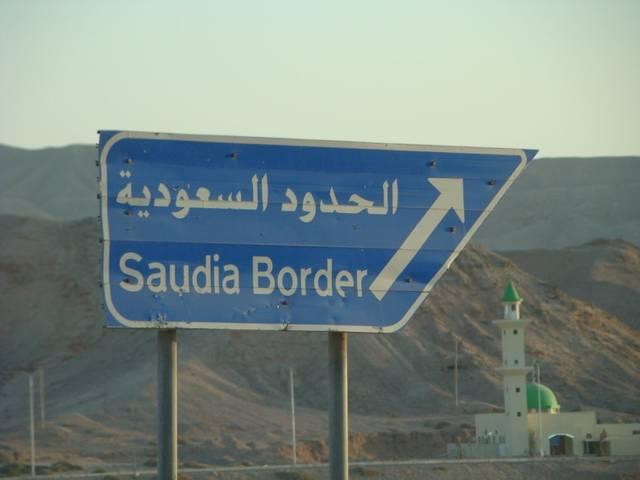 إنفوجراف..تعرف على عدد المخالفين لنظام الإقامة والعمل في السعودية