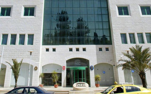 مقر شركة أبراج الوطنية