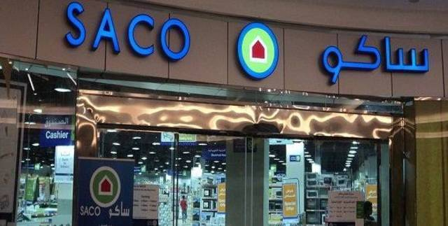 This opening brings the total number of SACO stores to 31 in 17 cities throughout the Kingdom