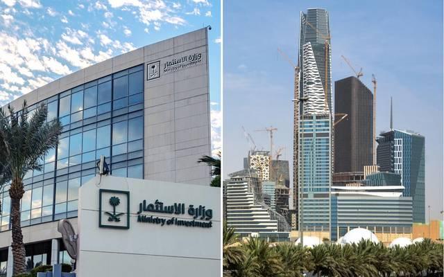 السعودية تكشف عن تفاصيل الاستراتيجية الوطنية للاستثمار (مستند)
