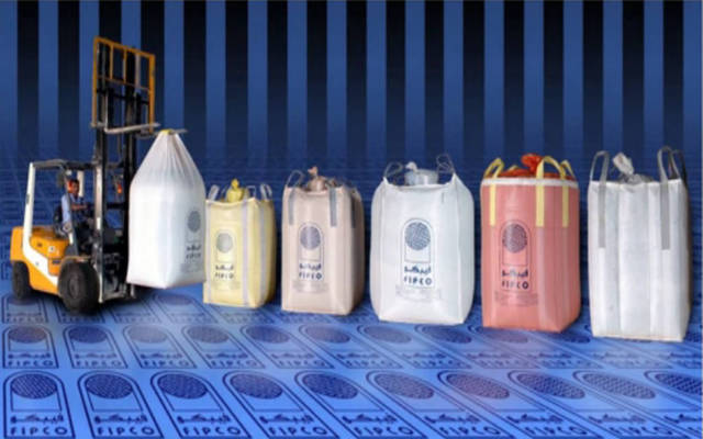مجموعة من منتجات شركة تصنع مواد التعبئة والتغليف (فيبكو)