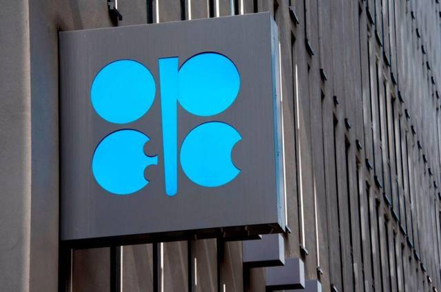 OPEC crude output rises in August on Saudi supply surge