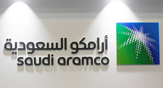 Aramco to pump over $133bn in gas drilling, oil business in next 10yrs