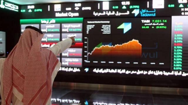 شاشة تداول بسوق الأسهم السعودية