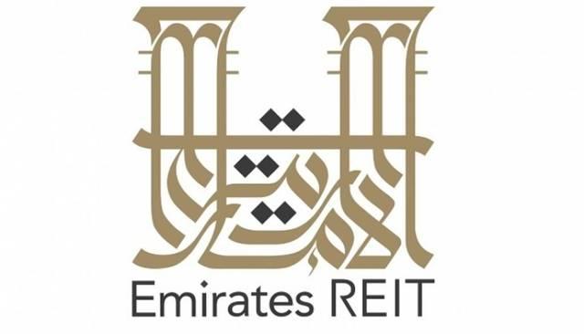 شعار صندوق الإمارات ريت