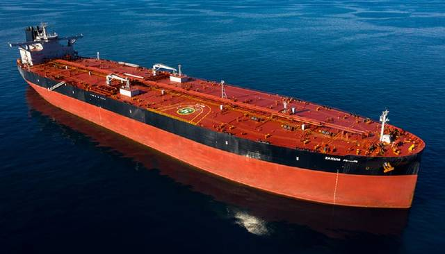 The new acquisitions includes a new-build VLCC