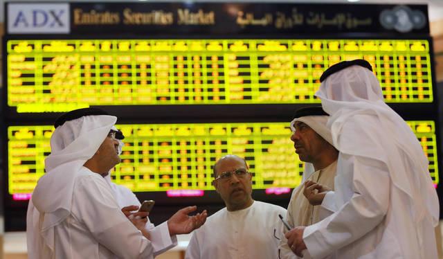 سوق أبوظبي المالي، الصورة: من رويترز- أريبيان آي