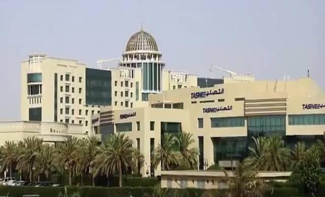 شركة التصنيع الوطنية السعودية