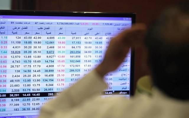 كبار الملاك في السوق السعودي