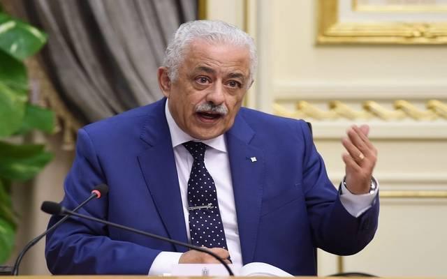 طارق شوفي وزير التربية والتعليم المصري - أرشيفية