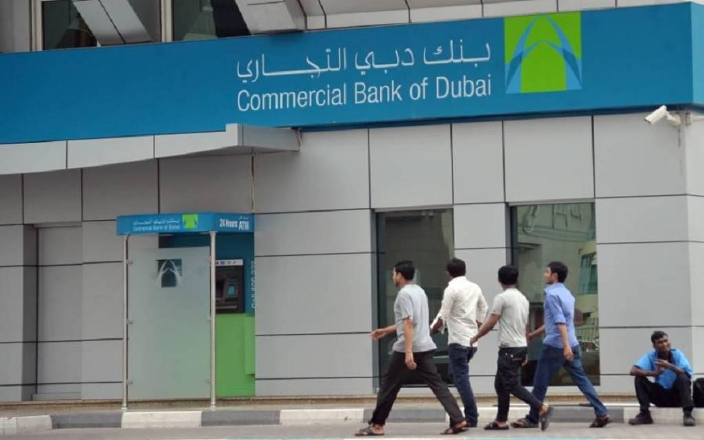 ارتفاع أرباح بنك دبي التجاري 27% خلال النصف