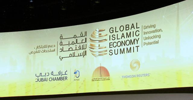 يتضمن جدول أعمال القمة جلسات نقاشية تتطرق لمواضيع منوعة بما فيها إنترنت الأشياء وتقنيات الطائرات بدون طيار والذكاء الاصطناعي
