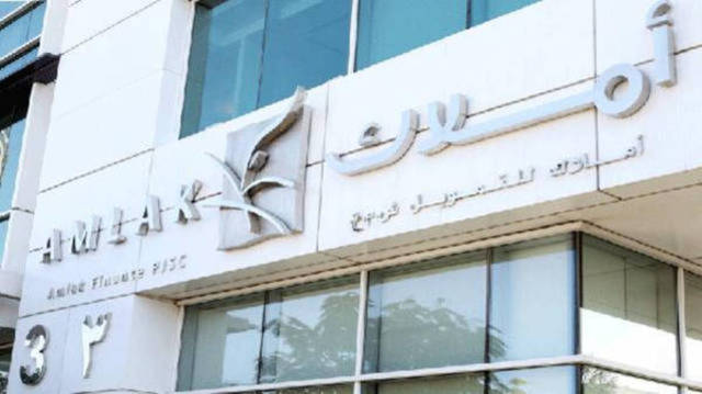Amlak Finance sees profits near AED 14m in Q3