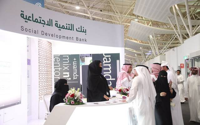 مقر تابع لبنك التنمية الاجتماعية بالسعودية في أحد المعارض- أرشيفية