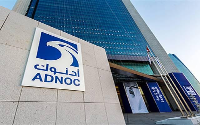 مقر شركة أدنوك الإماراتية