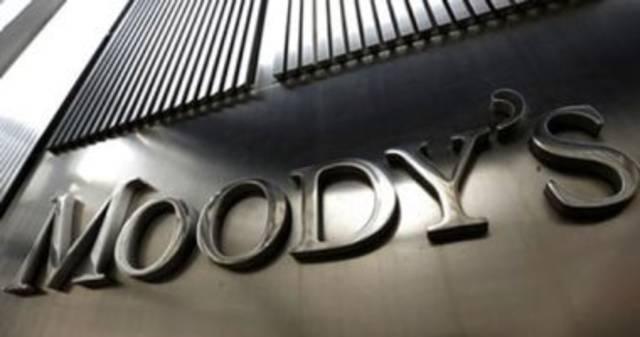 """""""موديز"""": تراجع حصة الإمارات من إصدارات الصكوك العالمية إلى 2%"""