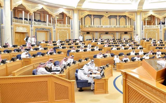 الأسبوع القادم..الشورى السعودي يناقش تعديل نظام مكافحة الرشوة والتجارة الإلكترونية