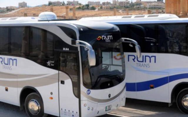 أتوبيسات تابعة لأسطول شركة رم للنقل