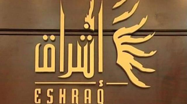 ثاني أكبر شركة للتطوير العقاري مدرجة في سوق أبوظبي المالية خلال اربع الثانى من 2018