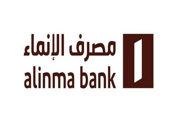 Alinma Bank to distribute 10% cash dividends for 2018
