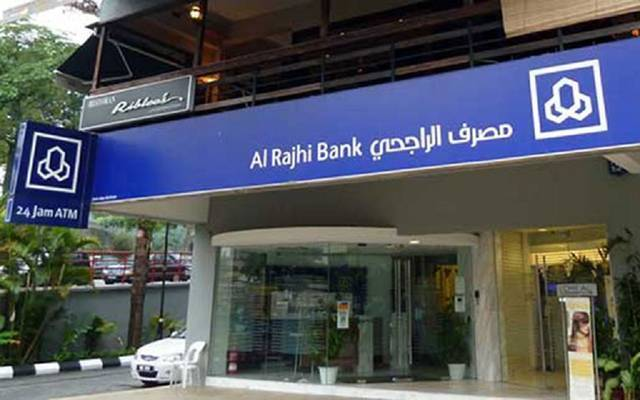 One private transaction on Al Rajhi Bank totals SAR 13m