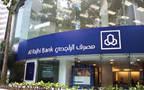 The lender achieved net profit of SAR 2.436 billion in Q2-20