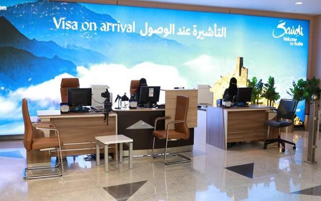 مقر تابع لإدارة الجوازات السعودية لمنح تأشيرات الزيارة- أرشيفية