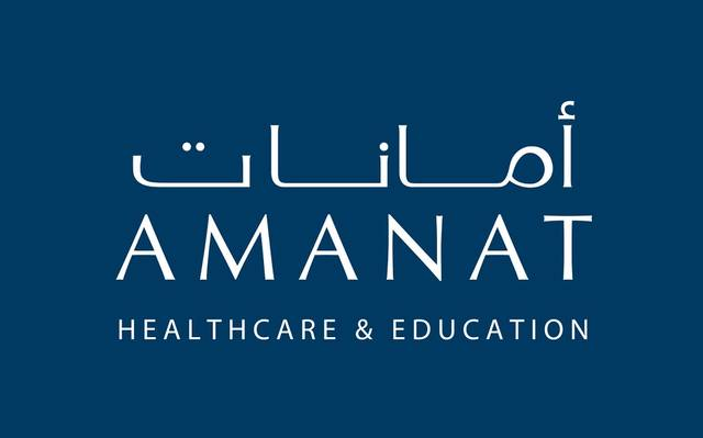 Amanat may pay 2.2 fils a share dividend for 2019