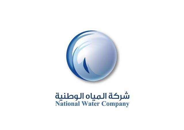 he Saudi National Water Company (NWC) signed MoU with the Advanced Electronics Company to Saudise the kingdom's smart water metres