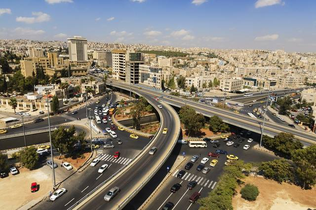 Amman Municipality inked an agreement with the EBRD to transform the capital into a smart city