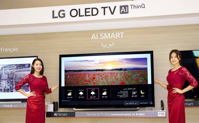 LG's 2019 TVs include conversational voice recognition feature