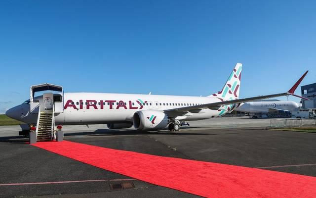 الطائرة الجديدة