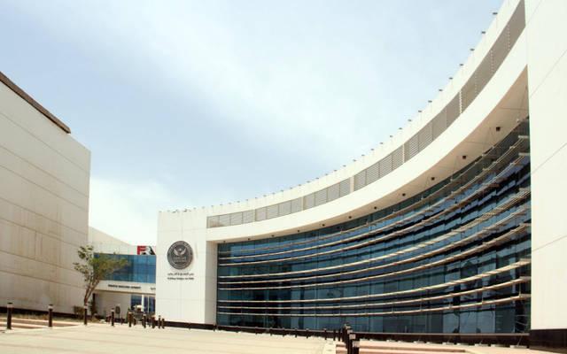 الهيئة العامة للرقابة المالية بالقرية الذكية