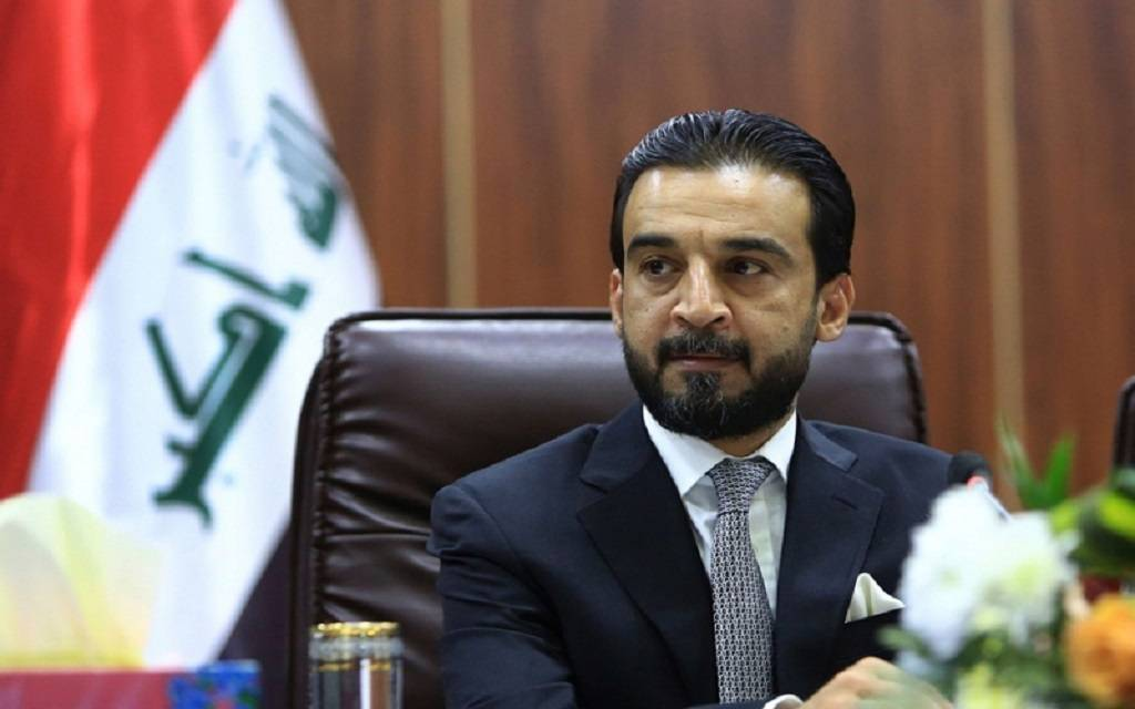 Al-Halbousi: The Iraqi parliament votes on the 2021 budget law within days 1024