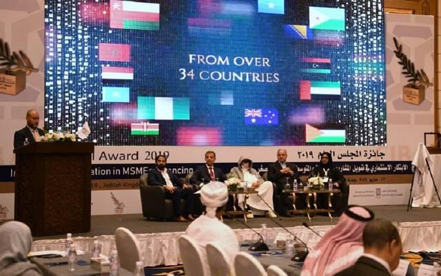 مجلس البنوك الإسلامية يعلن خطته الاستراتيجية حتى 2022