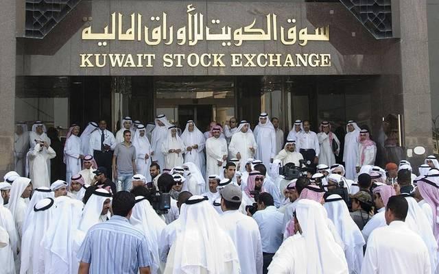 مقر سوق الكويت للأوراق المالية- الصورة من رويترز أريبيان آي