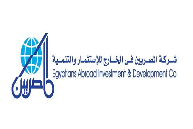 Egyptian Abroad's revenues slumped to EGP 3.53 million in Q1-19