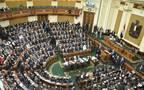 يهدف مشروع القانون إلى إيجاد آلية لاستدامة تمويل الخدمات المقدمة من وزارة الصحة للمصريين