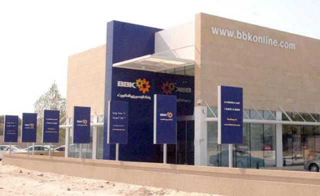 فرع  من فروع بنك البحرين والكويت
