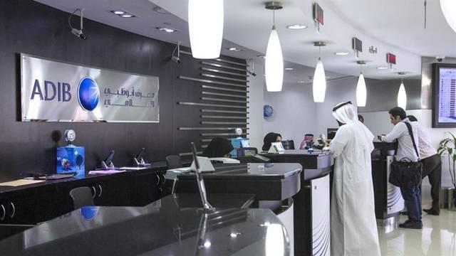 فرع لمصرف أبوظبي الإسلامي