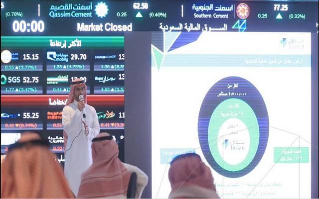 The companies are Al Rajhi, Al Yamamah Steel, and Alujain Corp