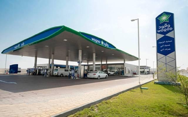 إحدى محطات قطر للوقود