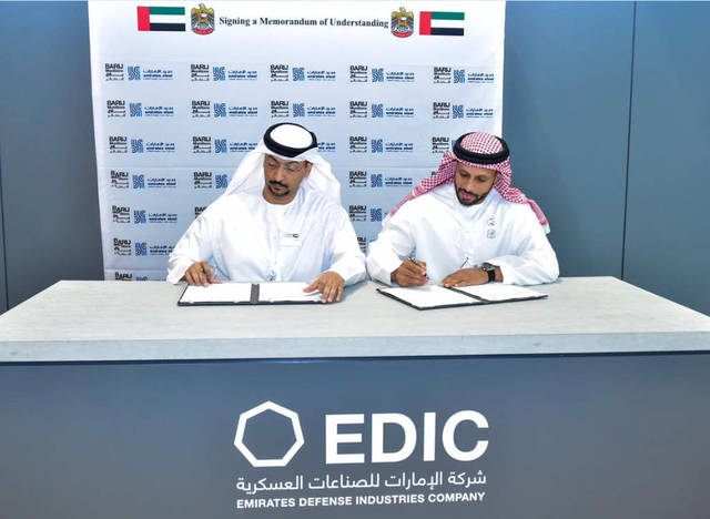 The agreement was signed at IDEX 2019.